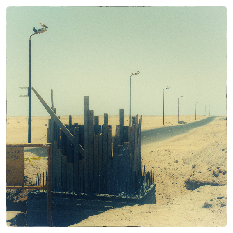 Egitto, El Shalatin